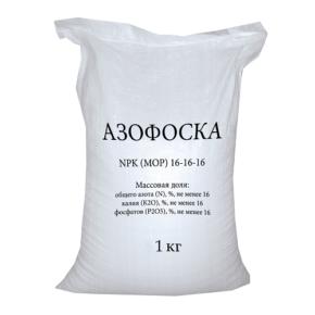 azophoska1