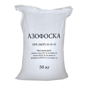 azophoska50